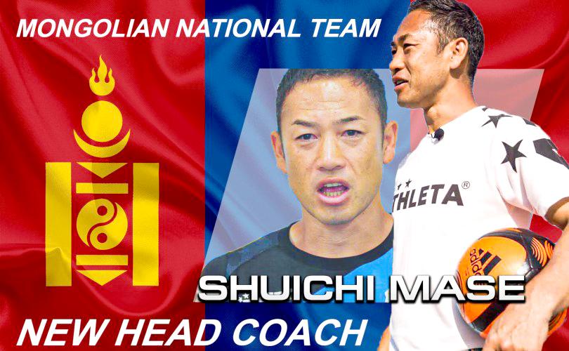 モンゴル 代表 サッカー 日本のファンが見せたモンゴル代表への振る舞いに中国メディアが驚き!「意外なことに…」(SOCCER DIGEST