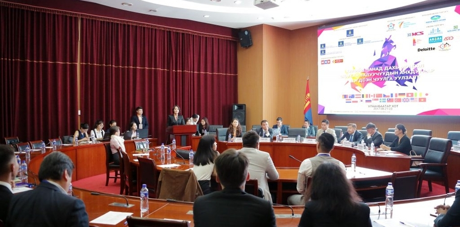 Mongolian students abroad hold first meeting