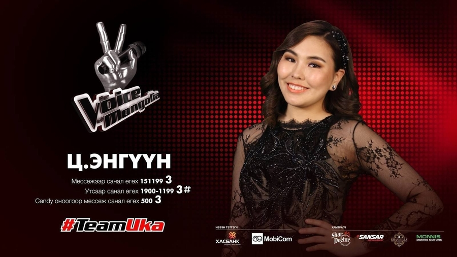 Ts Enguun becomes winner of Voice of Mongolia show