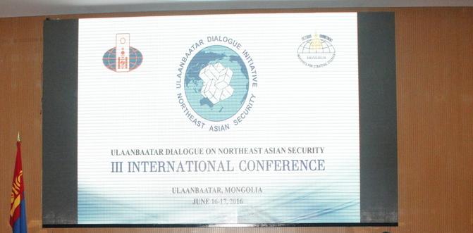 Ulaanbaatar Dialogue on Northeast Asian Security approaching