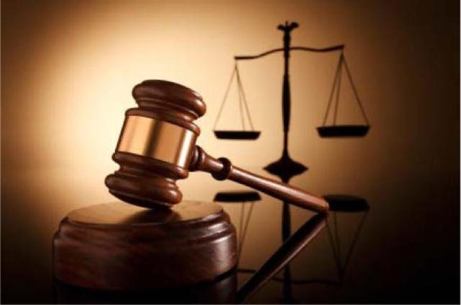 Мөнгө угаах, хууль бусаар ашигт малтмал олборлох хэрэгт холбогдсон 30 хүнийг шүүх хурал хойшиллоо