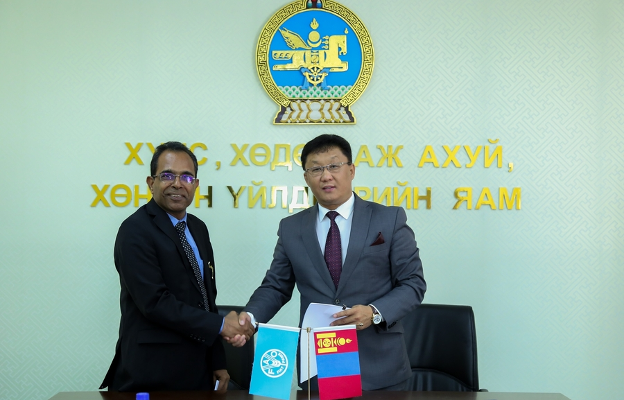 Project Agreement Signed For Technical Assistance